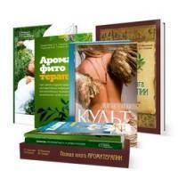 Литература книги по ароматерапии