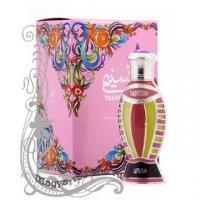 Afnan Perfumes