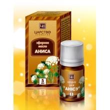 Эфирное масло Анис 5 мл Царство ароматов