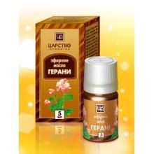 Эфирное масло Герань 5 мл Царство ароматов