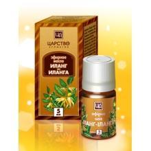 Эфирное масло Иланг-иланг 5 мл Царство ароматов