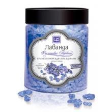 Соль крымская морская ароматизированная Лаванда- аромат покоя  500гр ЦА