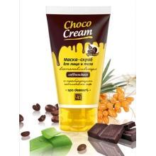 Маска скраб для лица и тела из серии Choco Cream 140гр Царство ароматов купить