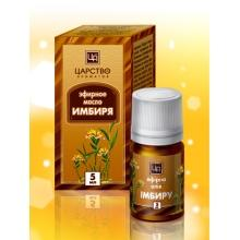 Эфирное масло имбирь 5мл. Царство ароматов купить