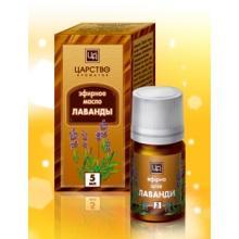 Эфирное масло Лаванда 5 мл. Царство ароматов купить