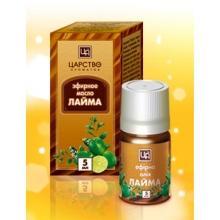 Эфирное масло ЛАЙМ 5мл. Царство ароматов купить