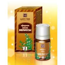 Эфирное масло Мелисса 5мл. Царство ароматов купить