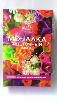 Мочалка с натуральным мылом: «Цветочный Миксс» 120г. КЛ