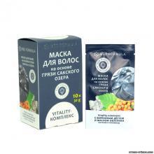 Маска для волос на основе Сакского озера - Vitality-комплекс: питание и витамины, 30г. ДП