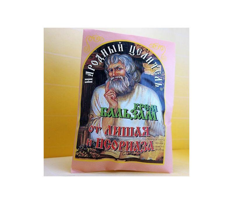 Псориаз Знахарь