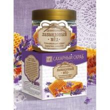 """Сахарный скраб для лица и тела """"Лавандовый мед"""", 400 гр. Царство Ароматов."""