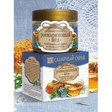 "Сахарный скраб для лица и тела ""Розмариновый мед"", 400 гр. Царство Ароматов."