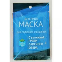 Маска для лица ДЛЯ ГЛУБОКОГО ОЧИЩЕНИЯ с лечебной грязью Сакского озера Формула здоровья