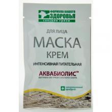 Крем-маска для лица ИНТЕНСИВНАЯ ПИТАТЕЛЬНАЯ вытяжка из грязи Сакского озера АКВАБИОЛИС Формула здоровья