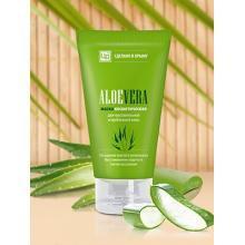 Маска «Aloe Vera» для чувствительной и проблемной кожи ЦА