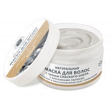 Натуральная маска для волос с грязью Сакского озера С протеинами пшеницы ДП