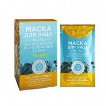 Маска ТОНИЗИРУЮЩАЯ для нормальной и комбинированной кожи на основе Крымской бело-голубой глины 1 саше-пакетик 30гр. ДП