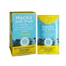 Маска ДЕТОКС-ОЧИЩЕНИЕ для жирной и комбинированной кожи на основе Крымской бело-голубой глины 1саше-пакетик 30г. ДП