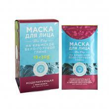 Маска МОДЕЛИРУЮЩАЯ для зрелой кожи на основе Крымской бело-голубой глины 1 саше-пакетик 30г. ДП