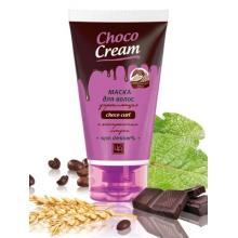 Шоколадная маска для укрепления и роста волос 140г Царство ароматов