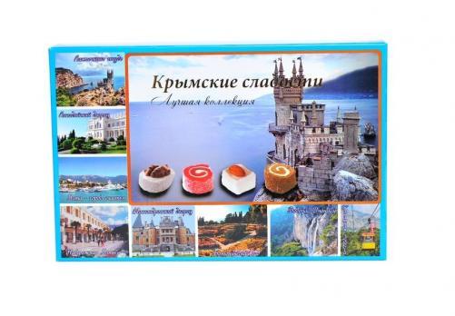 Крымские сладости  Лучшая коллекция Ласточкино гнездо 260 гр Крымский десерт купить