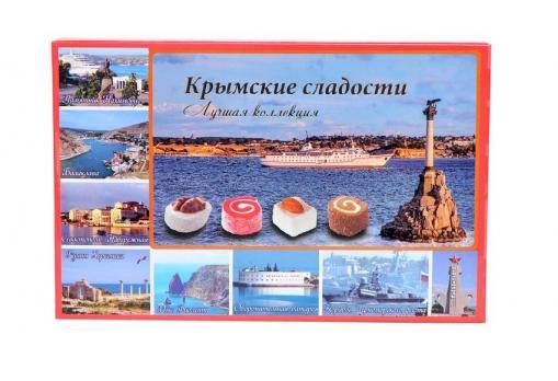 Крымские сладости  Лучшая коллекция Севастополь 260 гр Крымский десерт купить