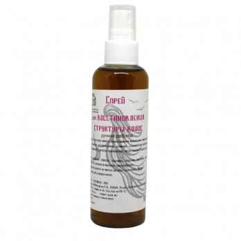 Спрей для восстановления структуры волос