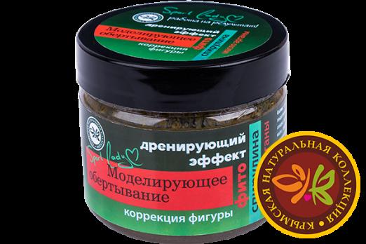 Обертывание фито серия «Sport lаdy» Моделирующее (спирулина) 350г. КНК