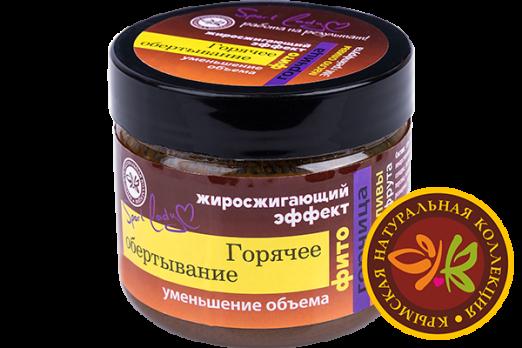 Обертывание фито серия «Sport lаdy» Горячее (горчица) 350г. КНК