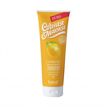 Сочная маска лимон для молодой кожи Дом природы купить