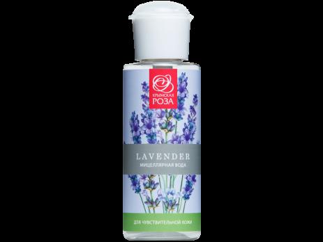 Мицеллярная вода Лаванда для Чувствительной Кожи Крымская роза косметика