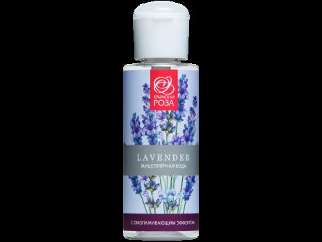 Мицеллярная вода Лаванда с омолаживающим Крымская роза косметика