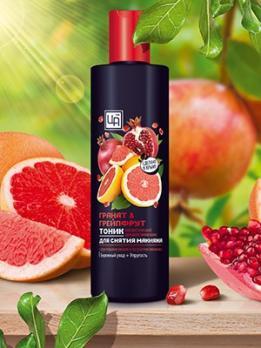 Тоник гранат грейфрут для снятия макияжа Царство ароматов