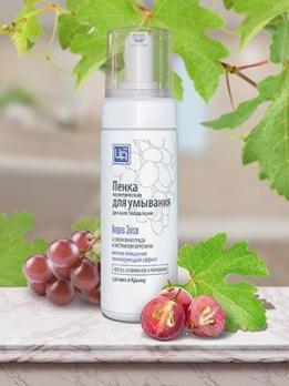 Пенка для умывания Grapes Juice для всех типов кожи  царство ароматов косметика