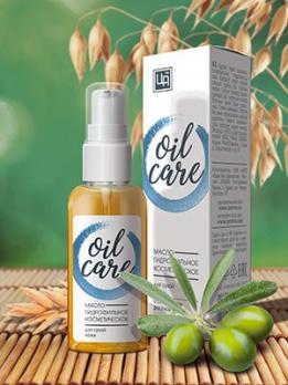 Гидрофильное масло для сухой кожи царство ароматов купить