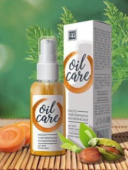 Гидрофильное масло для всех типов царство ароматов купить