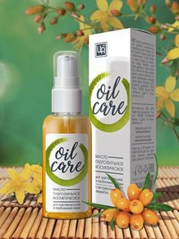 Гидрофильное масло для чувствительной и проблемной кожи царство ароматов купить