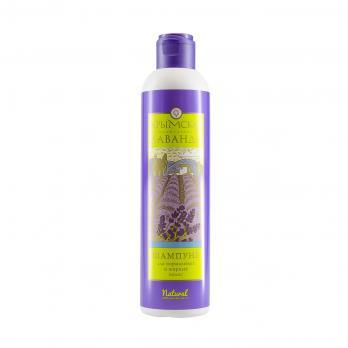Шампунь Для нормальных и жирных волос 250мл серии Лаванда Дом природы