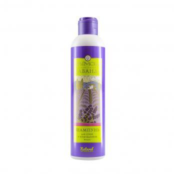 Шампунь Для сухих и поврежденных волос 250мл серии Лаванда Дом природы купить