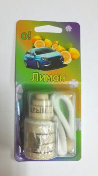 Лимон Ароматизатор