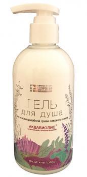 Гель для душа Крымские травы 300мл. Формула здоровья