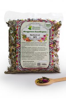 Желудочное благополучие чай 100г Крымские традиции