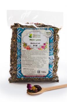 Милые дамы чай 100г Крымские традиции