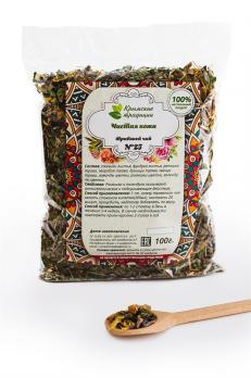 Чистая кожа чай 100г Крымские традиции