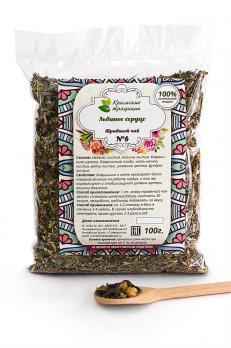 Львиное сердце чай 100г Крымские традиции