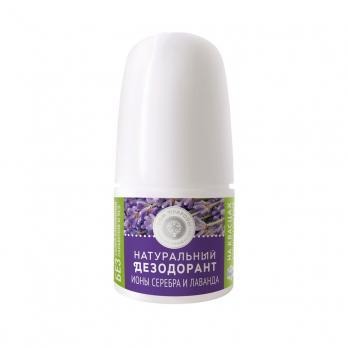 Дезодорант без солей алюминия парабенов и SLS Лаванда