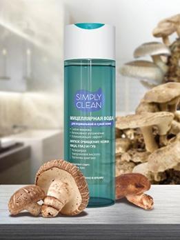 Мицелярная вода Simply Clean для нормальной и сухой кожи 200мл Царство ароматов