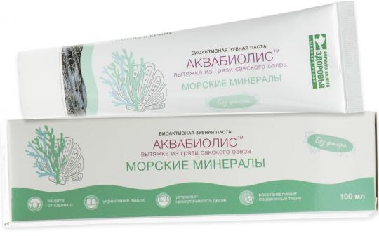 Биоактивная зубная паста Морские минералы АКВАБИОЛИС