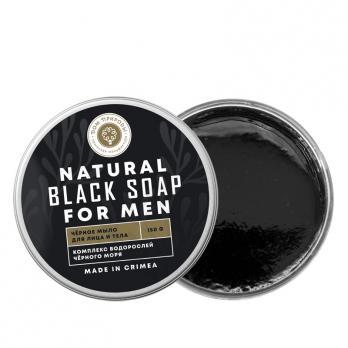 Натуральное черное мыло для мужчин с измельченными водорослями