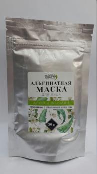 Альгинатная маска для нормальной и сухой кожи Увлажняющая Флора купить